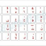 Tastaturaufkleber ARABISCHE Sprache, transparent, rot, zum Aufkleben auf die Tastatur