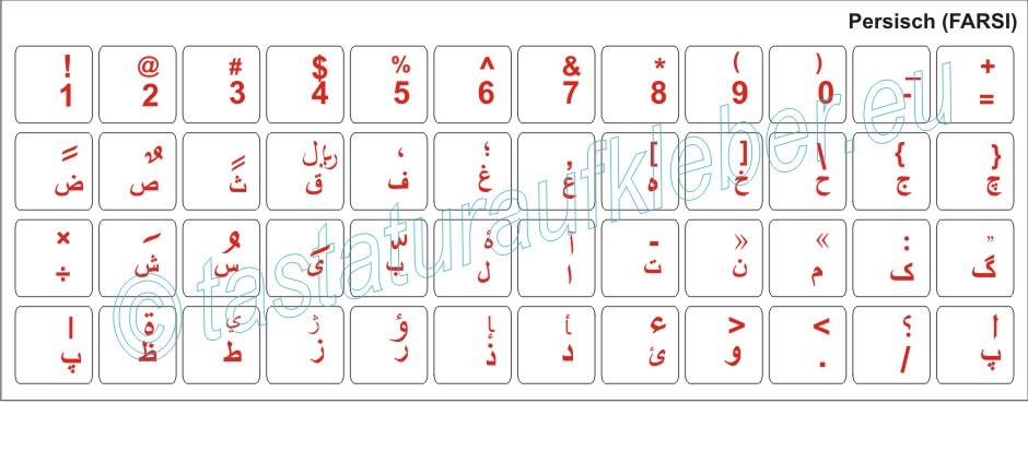 Tastaturaufkleber Persisch Farsi Transparent