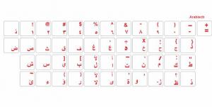 tastaturaufkleber arabisch f r ihren pc notebook und webbook tastaturaufkleber f r ihren pc. Black Bedroom Furniture Sets. Home Design Ideas